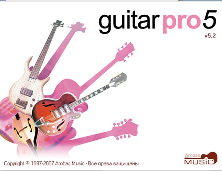 Скриншоты программы Guitar Pro 6 + ключ.